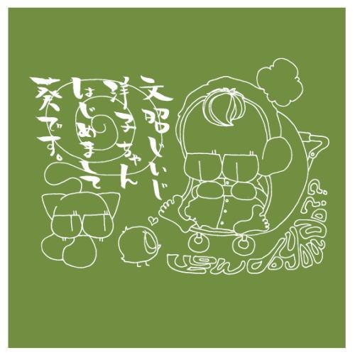 furoshiki_25.jpg