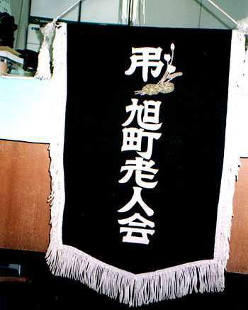 hata_maku_01.jpg