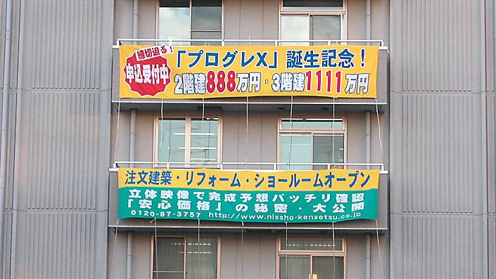 hata_maku_07.jpg