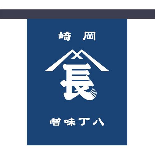 maekake_05.jpg