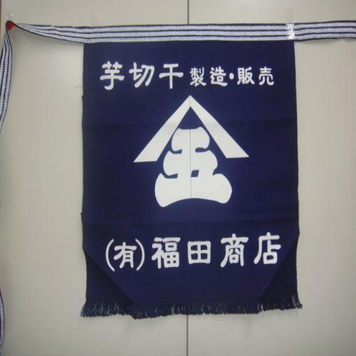 maekake_08.jpg