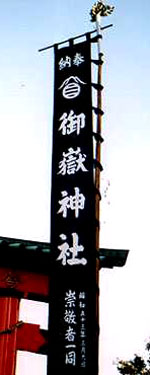 nobori_02.jpg